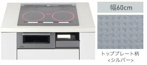 βパナソニック【KZ-XP36S】IHクッキングヒーター Xシリーズ X3タイプ 3口IH 幅60cm 鉄・ステンレス対応 IH&遠赤 Wフラット ラクッキングリル搭載