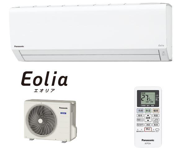 パナソニック ルームエアコン【CS-289CF W】クリスタルホワイト 2019年 Fシリーズ Eolia(エオリア) 単相100V 10畳用 (旧品番 CS-288CF W)