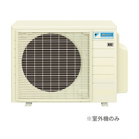 ###ダイキン 室外機のみ【3M68RAVE2】ヒートポンプ式マルチ床暖房システム ホッとく〜る システムマルチ 耐重塩害仕様 3ポート 単相200V