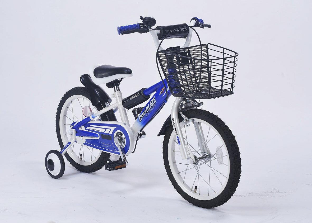 『カード対応OK!』###ω池商 マイパラス/MYPALLAS【MD-10 BL】ブルー 子供用自転車16インチ