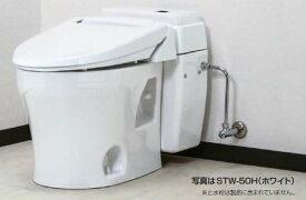 『カード対応OK!』###ネポン 泡洗式簡易水洗便器【STW-50H】ホワイト ネポンパールトイレ 洋式 暖房便座