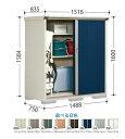 ###u.タクボ物置【GP-157BF】GPシリーズ グランプレステージ ジャンプ 小型物置(収納庫) 全面棚タイプ 受注生産
