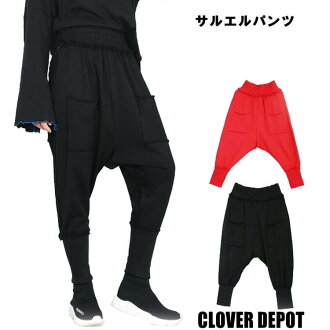 It is bottoms dowel dowel jersey black in autumn in the sarouel pants adult sarouel pants dance underwear yoga underwear relaxation underwear comfort Japanese spaniel ゆるっと waist rubber clothes plain spring and summer which wear it, and have a cute feelin