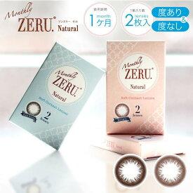 カラコン ZERU. マンスリー ゼル ナチュラル 1箱2枚入り Monthly ZERU. Natural 度なし 度あり 1ヶ月 ワンマンス カラーコンタクト コンタクトレンズ ゼルマンスリー ZERU