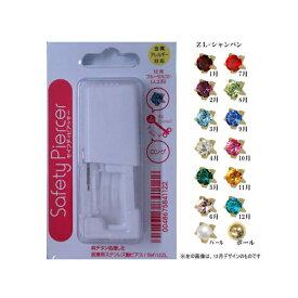 チタン処理 金属アレルギー対応 セーフティピアッサー 耳たぶ用 1個 有効軸長8mm 軸径16G(1.2mm) ヘッド3mm (JPS)(safety piercer)(単回使用)