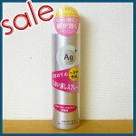 【SALEセール】40%OFFエージープラスパウダースプレーデオドラント無香料無着色40g