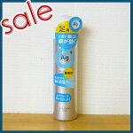 【SALEセール】40%OFFエージープラスフットスプレー無香料携帯用40g