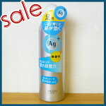 【SALEセール】40%OFFエージープラスフットスプレー無香料142g