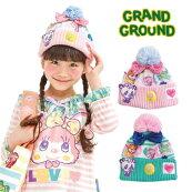 GrandGround【グラグラ】ハッピィ〜ドリームニットcap【ピンク】【ミント】(XS-L)51726042017新作AW【ベビーキッズお揃い子供服帽子】【8,000円以上送料無料】