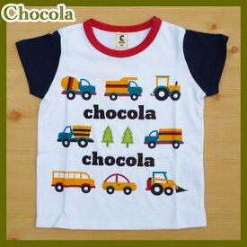 db6e37f638558  SALE 50%OFF chocola ショコラ トラック 重機 乗り物 Tシャツ