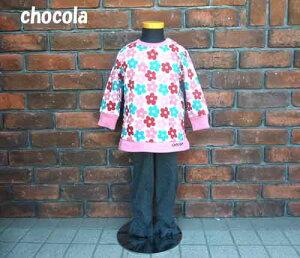 【SALE 半額以下】chocola【ショコラ】シャーリングレギンスパンツ【ダークグレー】 3303280cm−130cm【ベビー キッズ 子供服 ナチュラル かわいい アウトレット お出かけ】