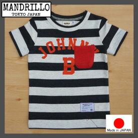 【SALE 30%off】国産 MANDRILLO【マンドリル】JOHNNY B Tシャツ ボーダー100-130cm【ブラック】92016182016新作【ベビー キッズ 動物 アニマル お揃い】【8000円以上送料無料】ガスバッグ