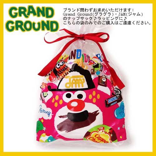 JAM【ジャム】ラッピング袋♪ギフト袋【グラグラ/Grand Ground】子供服ショルダーバッグ/ナップサック ギフトにも♪(F)gj-9