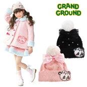 GrandGround【グラグラ】おでかけハッピィ〜ニットcap【ブラック】【ピンク】(XS-L)51726032017新作AW【ベビーキッズお揃い子供服帽子】【8,000円以上送料無料】