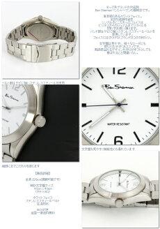 ベンシャーマンBenSherman腕時計ホワイトフェイス円形16AW新作メンズモッズギフト