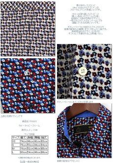 メルクロンドンMercLondon長袖シャツ花柄シャツ16AW秋冬2色W1プレミアムメンズモッズファッションギフト