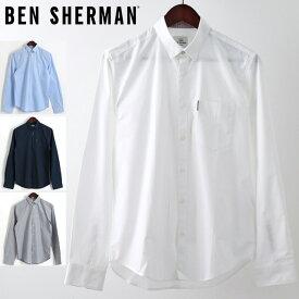ベンシャーマン メンズ 長袖シャツ Ben Sherman プレーン ビジネス フォーマル エンドオンエンド 新作 4色 ペイルブルー ダークネイビー グレー ホワイト レギュラーフィット プレゼント ギフト