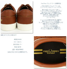 フレッドペリーFredPerryスニーカーシューズアンパイアダンブルレザー16AWブラック黒靴メンズ