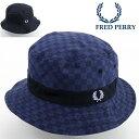 フレッドペリー Fred Perry ハット 帽子 リバーシブル 17SS 新作 春物 チェッカーボード フィッシャーマンズ メンズ レディース プレゼント ギ...