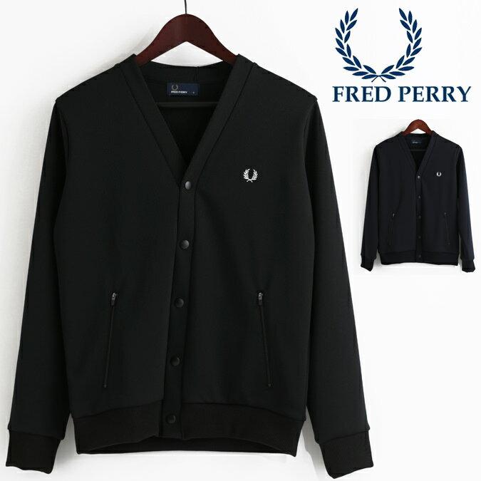 フレッドペリー Fred Perry ジャージカーディガン 新作 2色 ブラック ネイビー 日本製 Made in Japan 正規販売店 メンズ プレゼント ギフト
