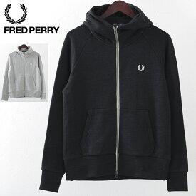 フレッドペリー メンズ パーカ パーカー フーディー スウェット Fred Perry 19AW 新作 2色 ブラック ミックスグレー 正規販売店 プレゼント ギフト