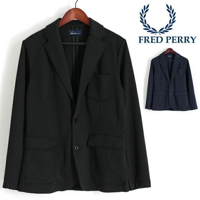 Fセール フレッドペリー ジャケット メンズ ジャージ素材 テーラード フレキシブル