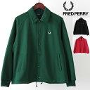 フレッドペリー Fred Perry ジャケット ジャージ コーチ ジャケット 3色 ブラック レッド グリーン 新作 日本製 Made in Japan 正規販…