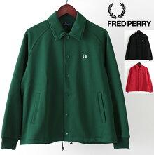フレッドペリーFredPerryジャケットジャージコーチジャケット3色ブラックレッドグリーン18AW新作日本製MadeinJapan正規販売店メンズプレゼントギフト