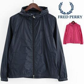SALE セール フレッドペリー Fred Perry ジャケット パッカブルフーデッド ジャケット 2色 ネイビー ピンク 正規販売店 メンズ プレゼント ギフト