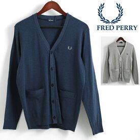 フレッドペリー Fred Perry Vネックカーディガン 2色 ネイビー ミックスグレー 正規販売店 メンズ プレゼント ギフト