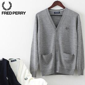 フレッドペリー メンズ カーディガン メリノウール ティップ Fred Perry 19AW 新作 3色 ネイビー オフホワイト ミックスグレー 正規販売店 プレゼント ギフト