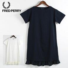 フレッドペリーレディースワンピースワンピドレステクスチャード18SS新作2色ネイビーオフホワイトFredPerryプレゼントギフト