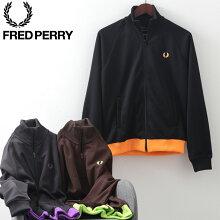 フレッドペリー秋冬メンズ日本製トラックジャケット20AW新作FredPerry3色ネオンブラック正規販売店ギフト