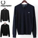 SALE セール ! フレッドペリー Fred Perry セーター Vネック クラシック ウール 3色 ブラック ブラックマール ダークカーボン 正規販売店 メンズ プレゼント ギフト