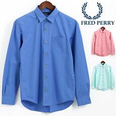 フレッドペリーFredPerryウーブンシャツプレーン無地長袖シャツ18SS新作3色ブルーピンクグリーン正規販売店メンズプレゼントギフト