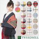 【ツイードミル 正規】 Tweedmill ブランケット ラグ 70x183cm 20色 ブロックチェック フォールチェック ウール 大判ストール 厚手 英…