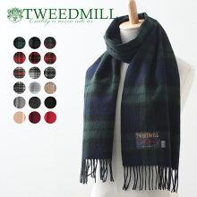 【ツイードミル正規】Tweedmillラムウールマフラー30×160cmスカーフ薄手18色タータンチェックヘリンボーンシンプルベーシック無地ウールギフト秋冬ロング長いトラッドウェールズ