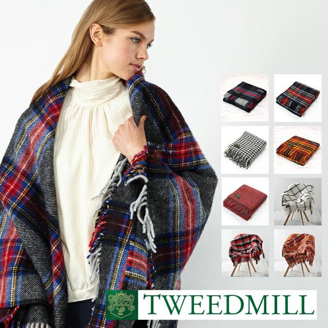 【 ツイードミル 正規 】 Tweedmill フルサイズ ブランケット 毛布 限定カラー 183cmx150cm ラグ 送料無料 ストール タータンチェック キャンプ アウトドア マット プレゼント ギフト