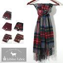 カシミヤ 超大判ストール Jubilee Fabric 200×70cm 5色 内モンゴル タータン チェック ジュビリー レディース 黒 赤 灰 茶 グレージュ…