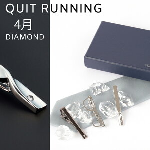 誕生石ネクタイピン 4月 ダイヤモンド 3デザイン 3点セット Quit Running ステンレス タイクリップ タイバー 英国ブランド 男性 クイトランニング ギフト 就職祝い 卒業式 メンズ ステンレス 銀