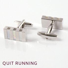 英国ブランドカフス カフリンクス Quit Running ステンレス 男性 クイトランニング シルバー シェル スクエア プレゼント ギフト 就職祝い 卒業式 メンズ シンプル