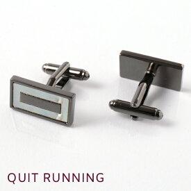 英国ブランドカフス カフリンクス Quit Running ステンレス 男性 クイトランニング メタリックグレー シェル スクエア プレゼント ギフト 就職祝い 卒業式 メンズ シンプル