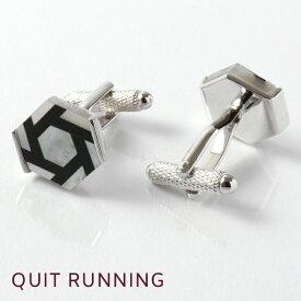 英国ブランドカフス カフリンクス Quit Running ステンレス 男性 クイトランニング シルバー ブラック シェル ヘキサゴン プレゼント ギフト 就職祝い 卒業式 メンズ シンプル