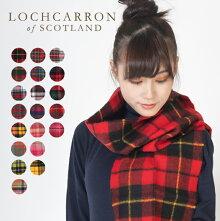 ロキャロンLOCHCARRONOFSCOTLANDマフラーラムズウール100%タータンチェック18色赤ピンクレッドラムウール女性男性スカーフプレゼントギフトクリスマスショールロング長めユニセックス