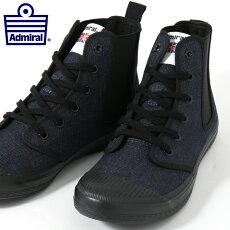 AdmiralアドミラルスニーカーレディースオックスフォードOXFORD18SS新作ネイビーデニムサイドゴアシューズメンズハイカットギフトプレゼント