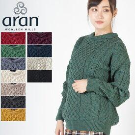 セール SALE ARAN WOOLLEN MILLS ユニセックス レディース メンズ セーター アラン ウーレンミルズ メリノウール トラディショナル 12色 ギフト キャレイグ・ドン CARRAIG DONN トラッド