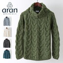 セール SALE ARAN WOOLLEN MILLS レディース セーター アラン ウーレンミルズ スーパーソフトメリノウール チャンキー タートルネック …