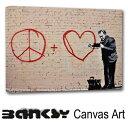 Banksy0017heartd