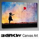 Banksy0021ballond