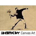 """BANKSY CANVAS ART バンクシー """"Flower Thrower Bricks """" 60.5×40.5 バンクシー 壁掛け アート アートパネル ..."""